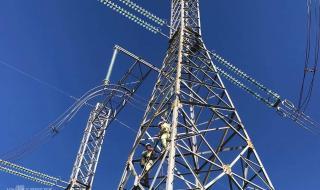 Tháng 6 trình lại Quy hoạch điện VIII
