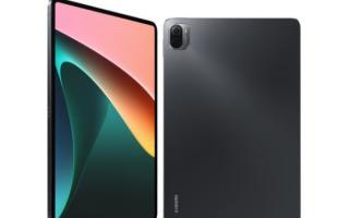 Xiaomi chính thức giới thiệu Xiaomi Pad 5 và các sản phẩm AIoT mới tại sự kiện ra mắt trên toàn cầu giúp tái cấu trúc sự kết hợp giữa công việc và giải trí trong tương lai